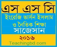 EV-Islam-Moral-education 16