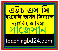 EV Finance, Banking and Bima Suggestion and Question Patterns of HSC Examination 2019 1