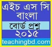 Bangla 2nd Paper Question 2015 Dhaka Board 1