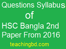 Questions Syllabus of HSC Bangla 2nd Paper From 2016 15