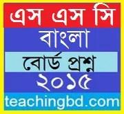 SSC Bangla 2nd Paper Question 2015 Dinajpur Board