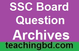 SSC Board Question Archives 1
