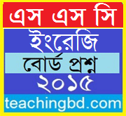 SSC Eglish 1st Paper Question 2015 Dhaka Board