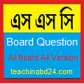SSC ALL Board Question 2015