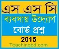 Business Initiative Board Question 2015 All Board