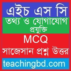HSC ICT MCQ Question With Answer 2018