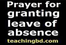 Prayer_for_granting_leave