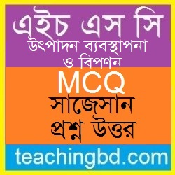 Market division and marketing mix: HSC Production Mgt & Marketing 2nd MCQ Question With Answer