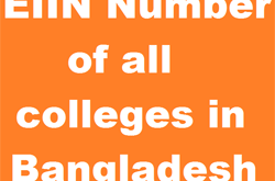 EIIN Number of all colleges in Bangladesh