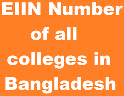 EIIN-Number-of-all-colleges