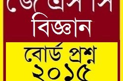 Jessore Board JSC Science Board Question of Year 2015
