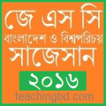 Bangladesh and Bisho Porichoy Suggestion and Question Patterns of JSC Examination 2016