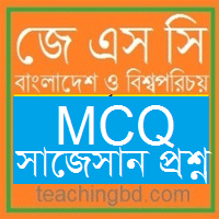 JSCBangladeshandBishoPo