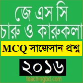 JSC Arts and Crafts MCQ Question With Answer Chapter 7