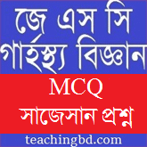 JSC Home Science MCQ Question with Answer 2019