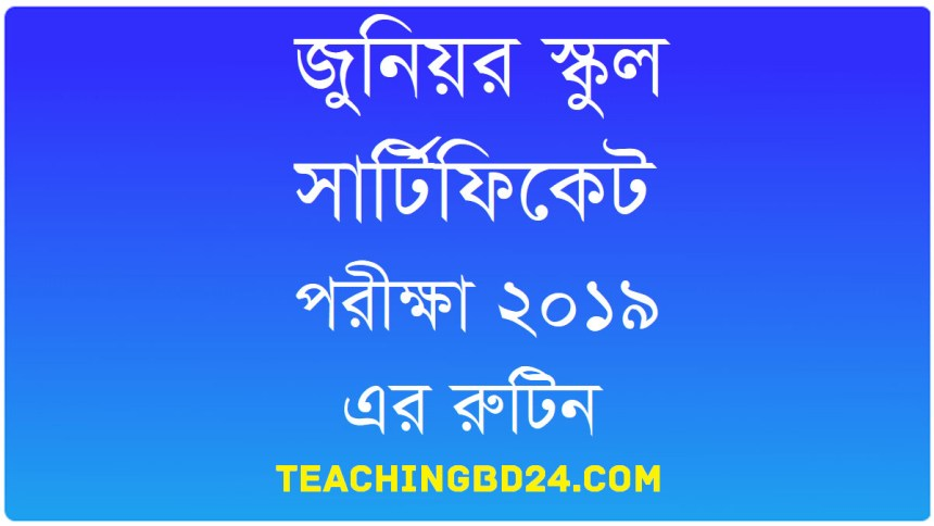 Junior School Certificate (JSC) Examination 2020 Routine