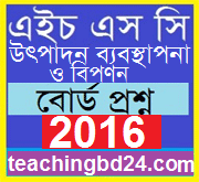 Production Management & Marketing 2nd Paper Question 2016 Jessore Board 1