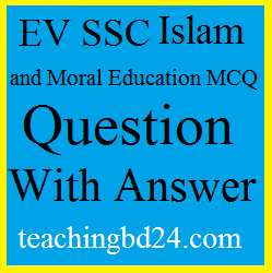 EV SSC MCQ Question Ans. The sources of Shariat