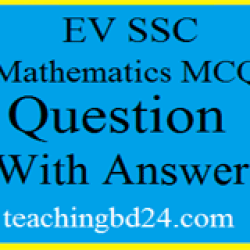 EV SSC MCQ Question Ans. Simple Simultaneous Equations with Two Variables