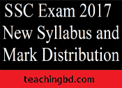 ssc-equivalent-marks-dis4