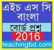Bangla 1st Paper Question 2016 Dhaka Board