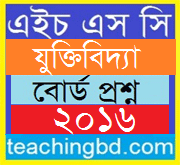Logic 1st Paper Question 2016 Dhaka Board