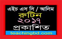 HSC Routine 2017 Download all Education Board