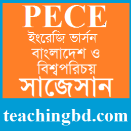 EV Bangladesh and Bisho Porichoy Suggestion and Question Patterns of PEC Examination 2018