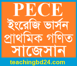 EV Mathematics Suggestion and Question Patterns of PEC Examination 2018