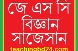 Science Suggestion and Question Patterns of JSC Examination 2017
