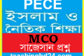 PECE Islam and Moral Education MCQ Question With Answer 2019 54