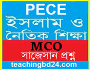 PECE Islam and Moral Education MCQ Question With Answer 2019 1