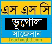 Geography and Environment Suggestion and Question Patterns ofSSCExamination 2018-1