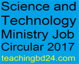 Science and Technology Ministry Job Circular 2017 1