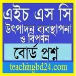 B Organization & Management 2nd Paper Question 2017 Sylhet Board