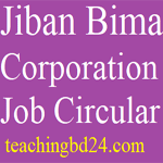 Jiban Bima Corporation Job Circular 2017 2