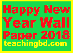 Happy New year wallpaper 2019 14