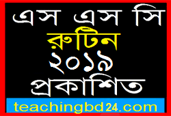 SSC Routine 2020 Bangladesh All Education Board 1