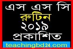 SSC/Dakhil/SSC vocational/Dakhil Vocational Routine 2018