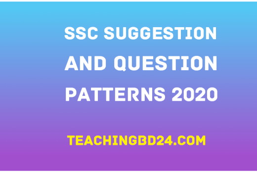Suggestion and Question Patterns of SSC Examination 2020 1