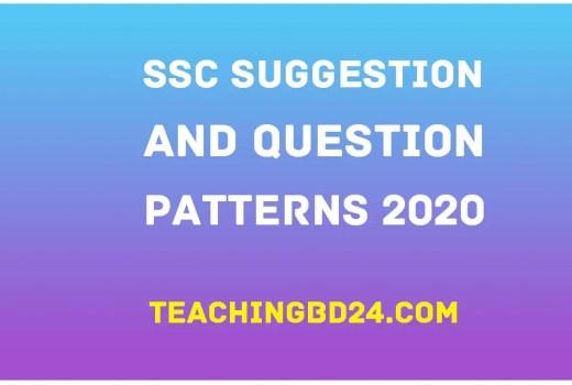 SSC EV Higher Mathematics Question 2017 Barishal Board 2
