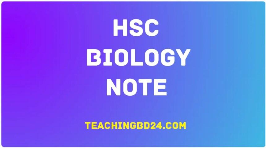 HSC Biology Note