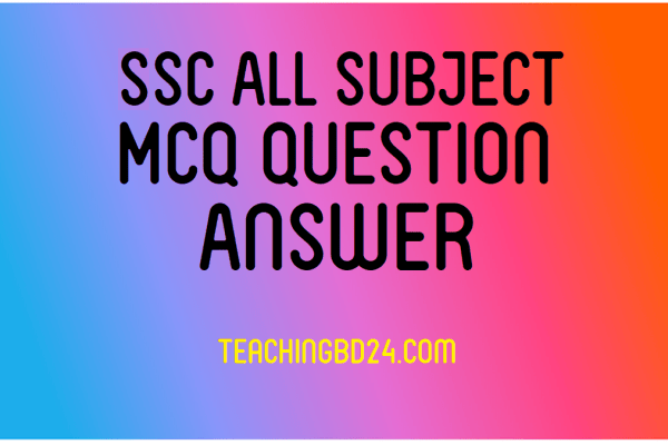 SSC All Subject MCQ Suggestion Question With Answer 2020 6