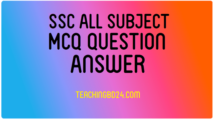 SSC All Subject MCQ Suggestion Question With Answer 2020