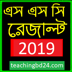 SSC Result 2019 Bangladesh Education board 8