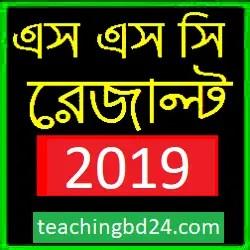SSC Result 2019 Bangladesh Education board