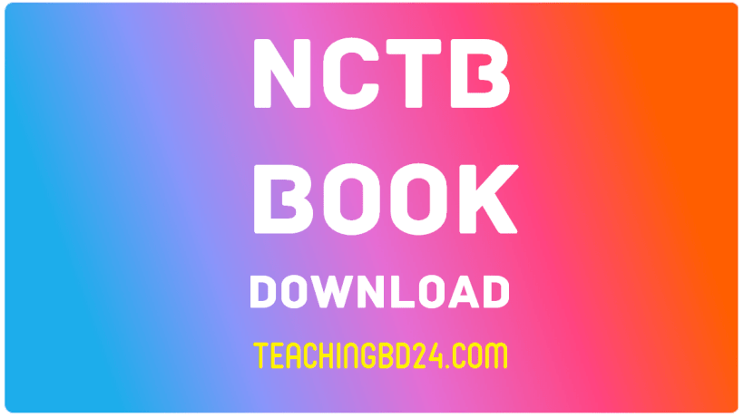 NCTB Book Download 1