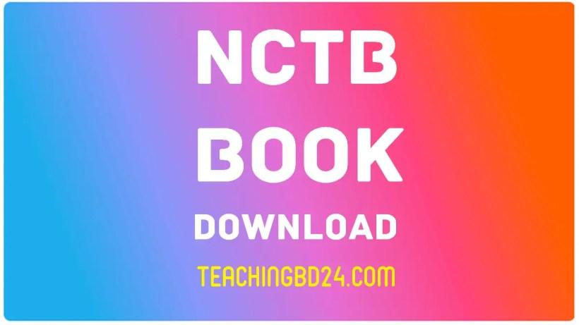 NCTB Book Download 6