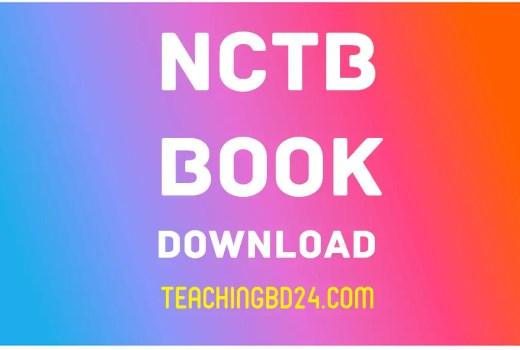 NCTB Book Download 4