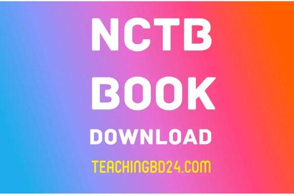 NCTB Book Download 5